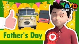 Fathers Day Story l Happy Father's Day 2019 l Tayo the Little Bus