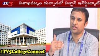 TV5 College Connect | Vignan's Institute Of Information Technology | Vishakapatnam