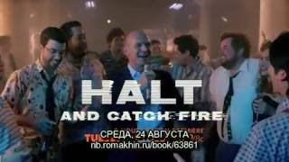 Halt and Catch Fire - Season 3 Promo - Last Laugh (русские субтитры)