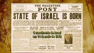 Profecias bíblicas cumpridas desde 1948: ISRAEL