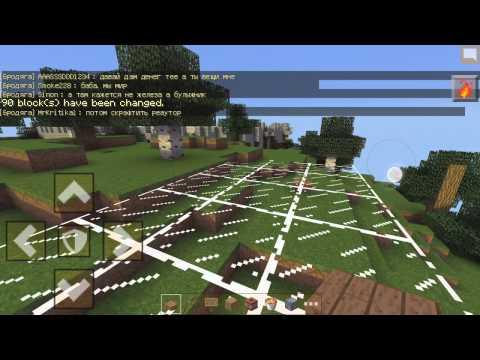 worldedit скачать бесплатно для minecraft