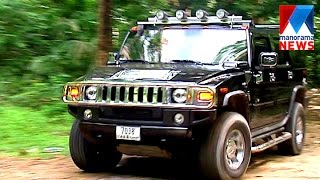 Hummer H2 | Fast track | Old episode | Manorama News