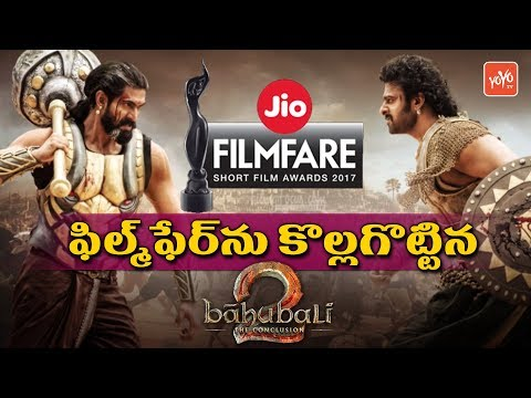 Jio 65th Film Fare Awards 2018 | Baahubali 2 | Arjun Reddy | Tollywood | Madhu Priya |YOYOTV Channel