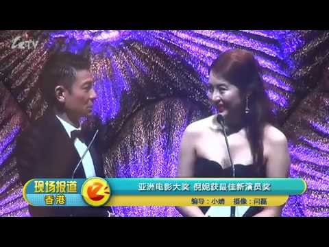 [NEWS] Yoon Eun Hye 윤은혜 / 尹恩惠 & Andy Lau at 6th Asian Film Awards in HK 03.19.'12