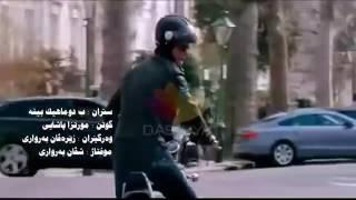 خوشترين كوراني فارسي مرتضى باشاي