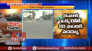 Summer Effects: People Face Problems With Heat Waves In Mahabubnagar | hmtv