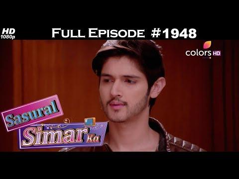 Sasural Simar Ka - 5th October 2017 - ससुराल सिमर का - Full Episode thumbnail