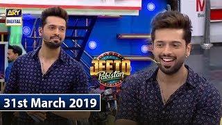 Jeeto Pakistan 31st March 2019 - ARY Digital Show