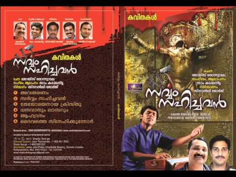 Malayalam Kavithakal video
