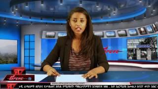 ETHIOPIAN REPORTER TV | Amharic News 05/18/2016