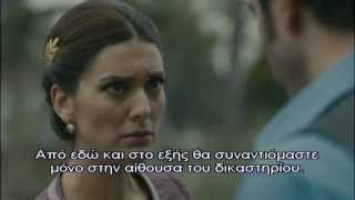 KARADAYI - ΚΑΡΑΝΤΑΓΙ 2 ΚΥΚΛΟΣ ΕΠΕΙΣΟΔΙΟ 43 (DVD 7) PROMO 1 GREEK SUBS
