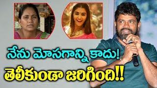#Sukumar Succeed to Pay #Rangasthalam Jigelu Rani Singer    YOYO Cine Talkies