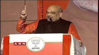 Modi LIVE | Lok Sabha Election Results 2019 | ABN LIVE