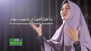 Tholama Asyku - Zurqohtun Adawiyah (VIdeo Lyrics)