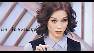 Диана Шурыгина - на донышке :D ( vine )