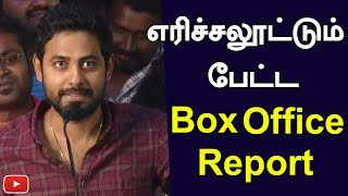 Petta Box Office Report