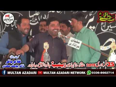 Zakir Ghulam Mustafa Alani I YadGar Majlis | 25 Feb 2019 | Imambargah Zainbia JanoWala BhawalPur