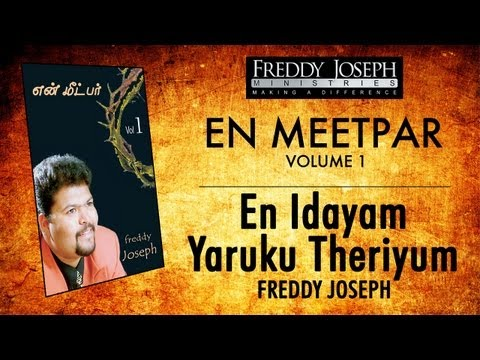 En Idayam Yaruku Theriyum - En Meetpar Vol 1 - Freddy Joseph video