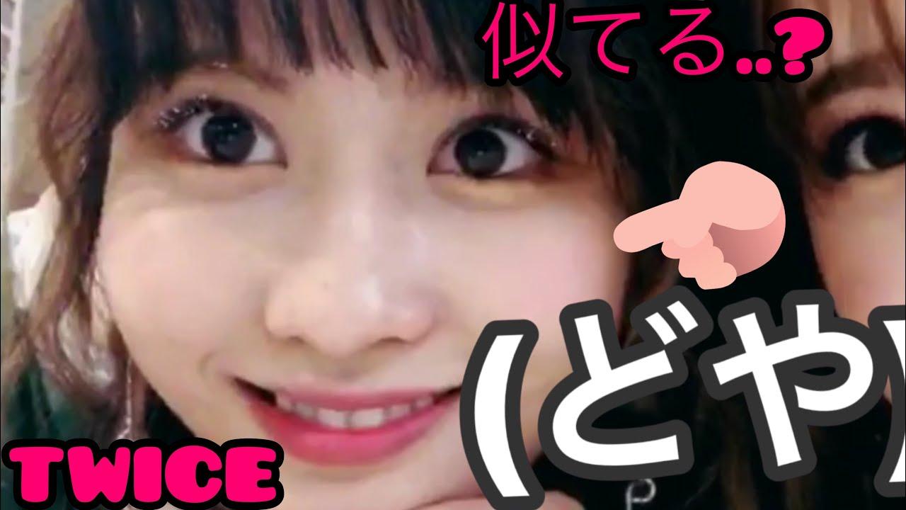 twice ナヨン ポケモン