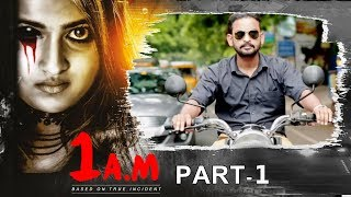 1AM Latest Telugu Horror Movie Part - 1 | Mohan | Sasvatha | 2019 Telugu Movies