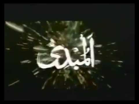 asma ul husna99 names of ALLAHptvALLAH ALLAH AR RAHMAN