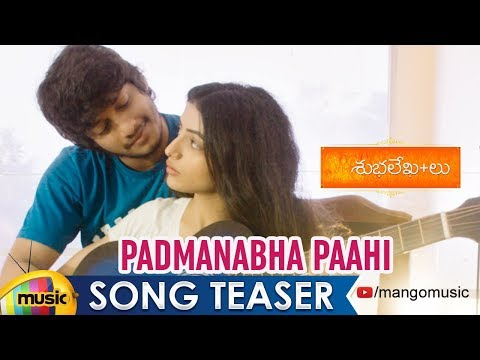 Padmanabha Paahi Song Teaser | Shubhalekha+lu Telugu Movie Songs | 2018 Telugu Movie Songs