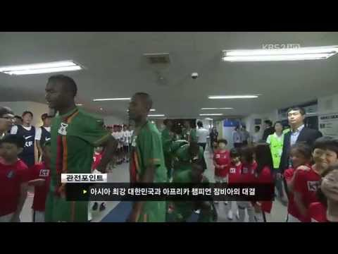 Aaron Katebe Featuring for Zambia vs. South Korea
