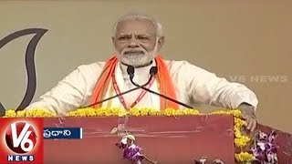 PM Modi Speech At Public Meet In Bhopal, Slams Congress Governance