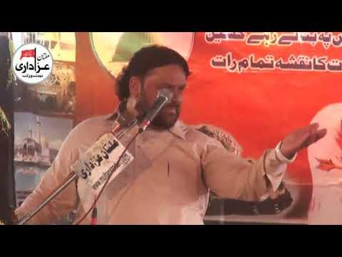 Zakir Shoukat Raza Shoukat | Majlis 26 SHaban 2018 | Pattal Road KotAddu |