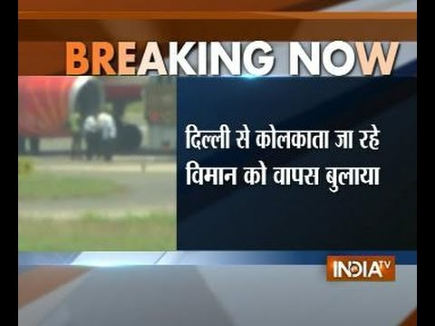 Air India Flight Flying From Delhi To Kolkata Forced to Land Back - India TV