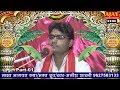 भक्त ध्रुव || Bhakt Dhruv || Latest Dehati Programe || Manish Shastri || Ajay Cassettes