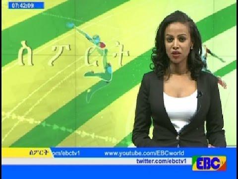 EBC Sport News October 6, 2016