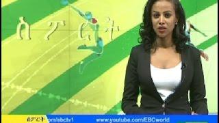Sport day news from EBC Oct 06 2016 ስፖርት የቀን 7 ሰዓት ዜና...መስከረም 26/2009 ዓ.ም