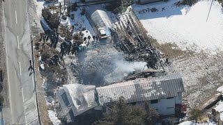 焼け跡から4人の遺体