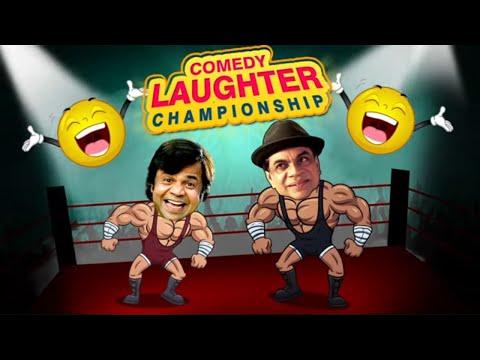 Rajpal Yadav Comedy Scenes Vs  Paresh Rawal Comedy Scenes {HD} - 2 - Comedy Laughter Championship