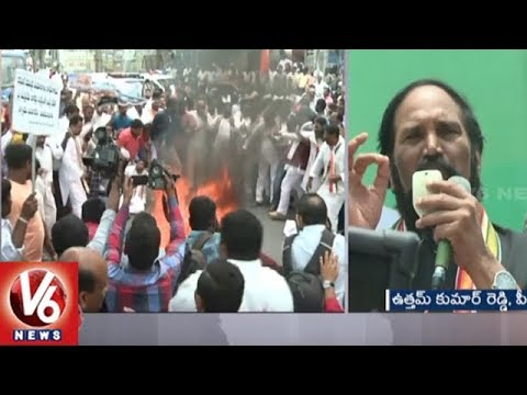 Telangana Congress Leaders Protest Against NDA Govt Over Rafale Deal | Hyderabad | V6 News