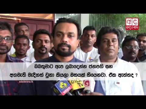 wimal refuses that t|eng