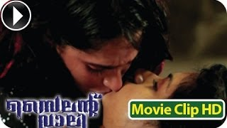 Silent Valley - Malayalam Full Movie 2013 - Silent Valley - Romantic Scene 20/21