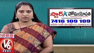 Gastric Problems | Reasons And Treatment | Star Homeopathy | Good Health | V6 News