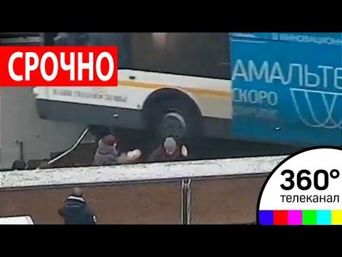 Автобус влетел в переход, раздавив людей: подробности жуткой аварии в Москве