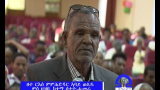 Tigrai Tv: Abay Woldu discussed with Setit-Humera people