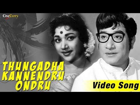 Thoongatha Kan Endru Ondru - Kungumam