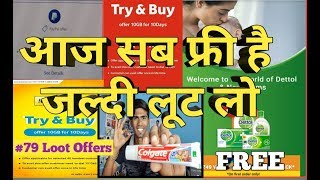 Free Dettol Kit | Free Colgate | Free 10 GB Data For Vodafone & Idea | #79 Loot Offers |