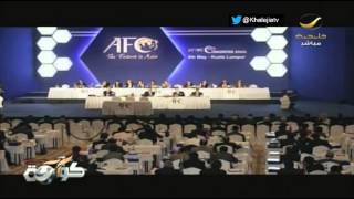 تقرير خاص عن رفض استئناف نادي الاتحاد