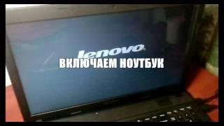 Windows 10 Dell Laptop Bitlocker keeps asking recovery key