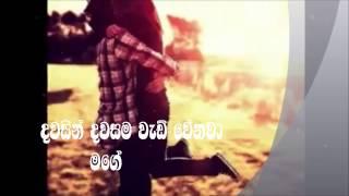 Kiyanna dewal Godak thiynawa_Sinhala Song.