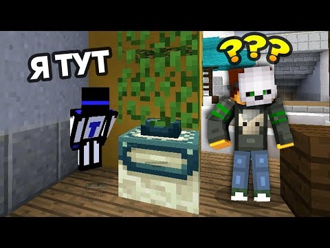 ЭТО МЕСТО МАНЬЯК РЕДКО ПРОВЕРЯЕТ, ТУТ ЛЕГКО ПОБЕДИТЬ - Minecraft Murder Mystery