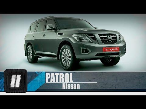 Nissan Patrol 2014 Две Лошадиные Силы