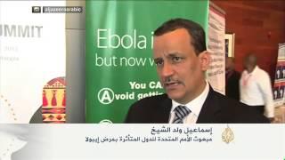 مخاوف من عودة تفشي وباء إيبولا في غرب أفريقيا