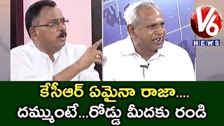 TRS Leader Paturi Sudhakar Reddy Vs Congress Leader Mallu Ravi Over Kaleshwaram Project